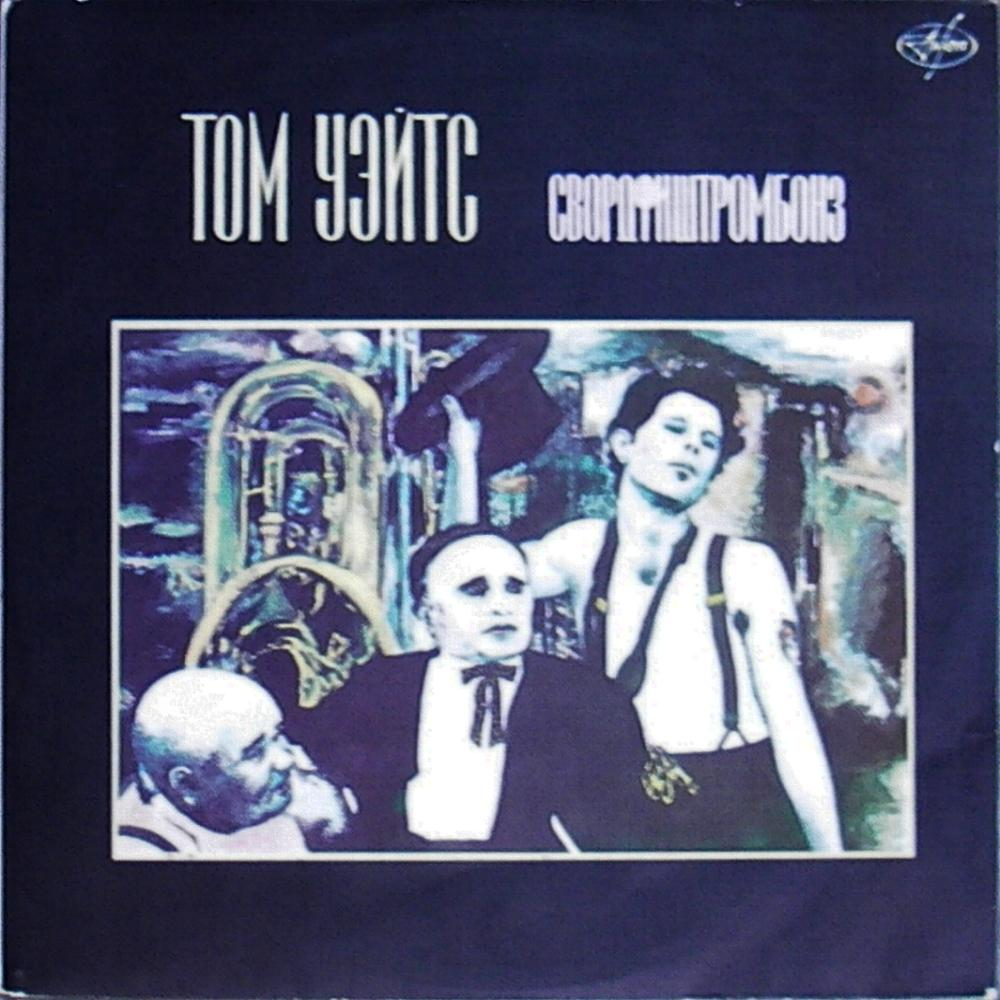 Tom Waits Swordfishtrombones Unauthorized Russian